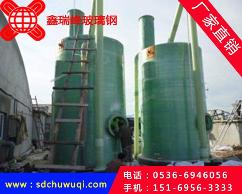 玻璃钢水产养殖设备