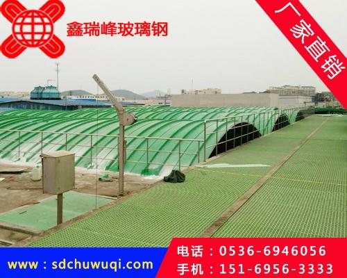 玻璃钢设备工程